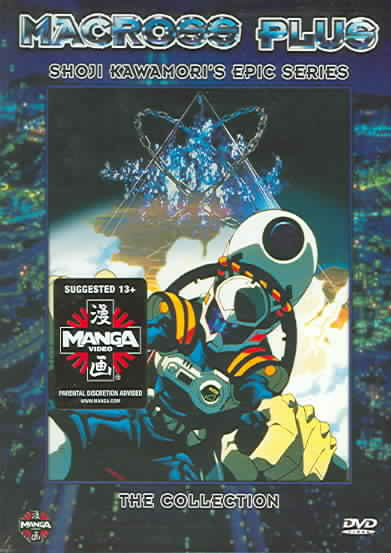 MACROSS PLUS:COLLECTION (2 DVD BOX SE BY MACROSS (DVD)